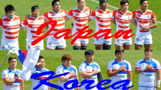 Young Japan is great victory in South Korea