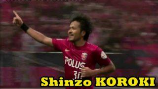 Fujiharu, Shiotani & Koroki play in Rio as overage player