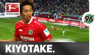 Hiroshi Kiyotake transfers to Sevilla FC of Liga Espanola
