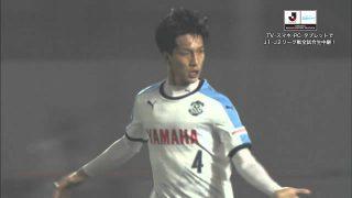 Yuki Kobayashi & Ritsu Doan will play in Eredivisie