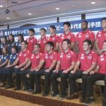 Japan team member of Rugby sevens in Rio is announced
