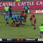 Sunwolves losed completely by Bulls in South Africa