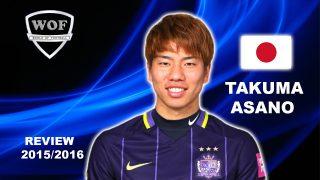 """The Jaguar"" Takuma Asano play in Rio as Arsenal's"