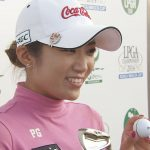 Bo-Mee Lee got prize money of 100 million yen in 2016 season