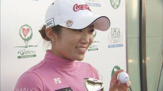 Bo-Mee Lee got prize money of 100 million yen in 2016 season