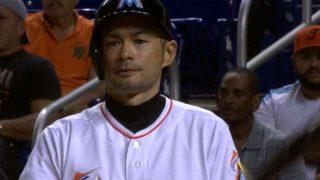 Ichiro Suzuki got 3000th hit, Let's compare with MLB legends