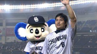 Which team will Yohei Oshima and Ryosuke Hirata transfer to?