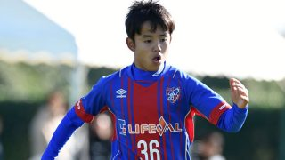"""Captain Tsubasa"" former Barcelona Takefusa Kubo shines with Japan"