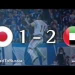 Unfortunately, Japan can't play in 2018 Russia World Cup