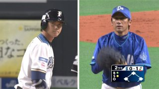 """Mr. Bancho"" Daisuke Miura of BayStars retires from the game"