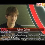 Robert Cullen joins NorthEast United FC of Indian Super League