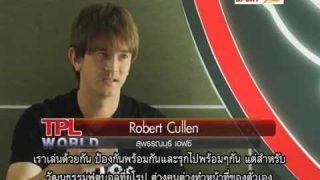 Robert Cullen joins NorthEast United FC of Indian Super League