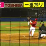Takahiro Arai got 2,000th hit, his cheering song is awesome!
