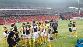 Brisbane Global Tens is hold, What kind of game is Rugby tens?