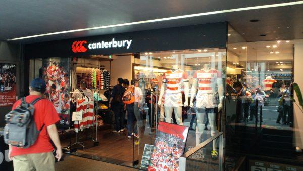 canterbury_shop_aoyama