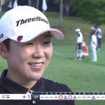 The secret that former No.1 world ranked Jiyai Shin won in Japan