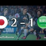 Goodbye Honda, Kagawa & Okazaki! New Japan win Saudi Arabia