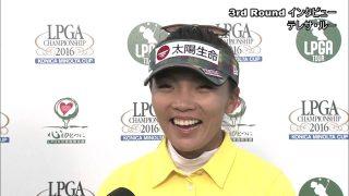 Taresa Lu updates Record, Bo Mee Lee is Leading money winner
