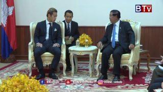 Keisuke Honda became Owner of Soltilo Angkor FC in Cambodia