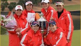 What kind of tournament is the Hitachi 3Tours Championship?