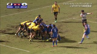 Suntory Sungoliath win Japan Rugby Championship with no losses