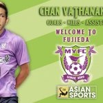 The reason Chan Vathanaka transfers to Fujieda MYFC J-League