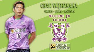 The reason Chan Vathanaka transfers to Fujieda MYFC J.League