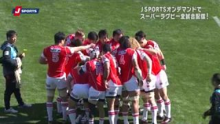 Pre-season match report of Sunwolves vs. Top League Allstars