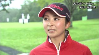 """Cute woman golfer"" Erika Kikuchi won 3rd time in JLPGA Tour"
