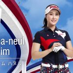 """Smile Queen"" Ha Neul Kim wins 6th carrer title in JLPGA"