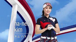 """Smile Queen"" Ha Neul Kim wins 6th carrer title in JLPGA"