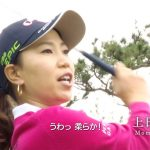 """First time in 3 years"" Momoko Ueda won 11st carrer title in JLPGA"