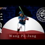 The expect which Japan team will contract with Wang Po Jung