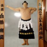 Will Mongolian Yokozuna Hakuho be naturalized as Japanese citizen?